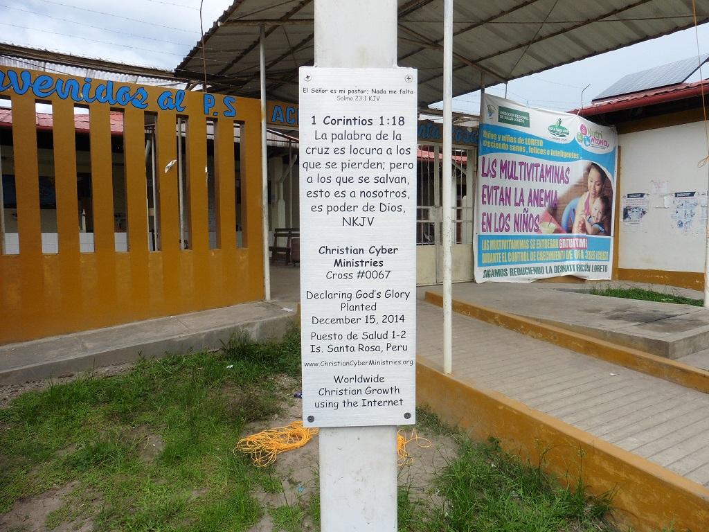 Cross. Island Santa Rosa, Peru 12.15.14 252