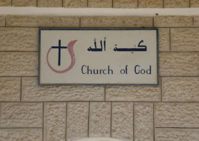 Church of God Aboud
