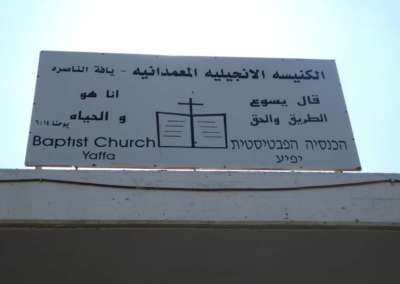 Yafi'a (Jaffa) Baptist Church